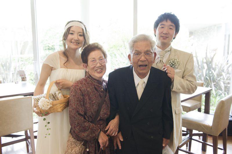 大切なお祖父さまとお祖母さまに感謝をこめて