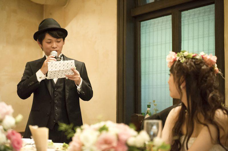 ミユキさんへはお手紙のサプライズ
