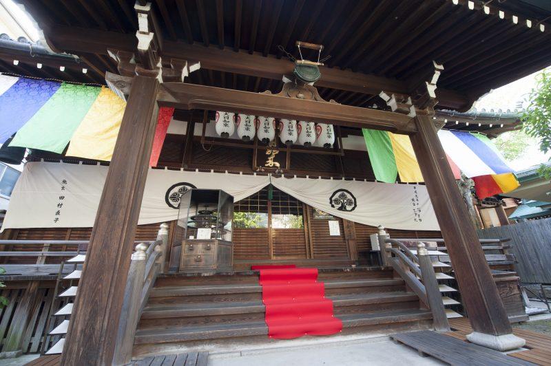 きょうはお寺での結婚式です