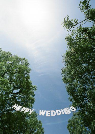 今日はツヨシさんとナオミさんの結婚式です